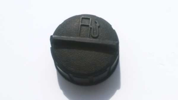 OUT OF STOCK $5.00 Lawn Boy Gas Cap 37844 (model 10685)