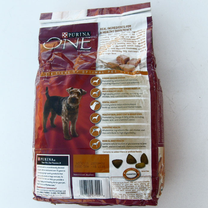 Purina One Adult Dog Food 4 LB Bag Chicken and Rice Formula