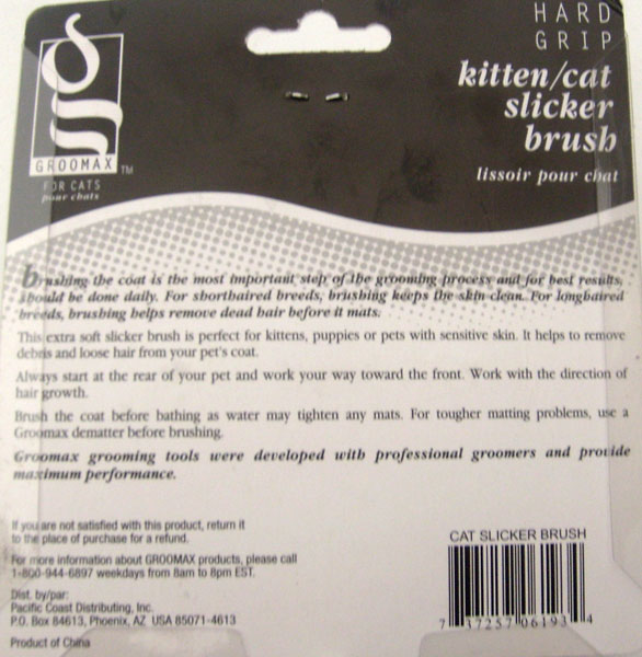 Groomax Cat Slicker Brush for Removing Debris and Loose Hair Hard Grip NEW